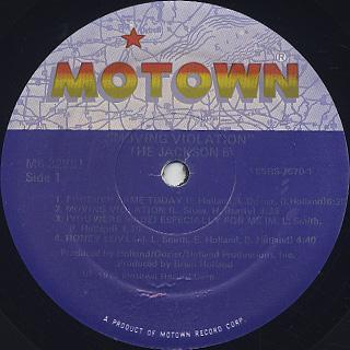 Jackson 5 / Moving Violation label