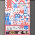 Jazz Meets Europe / Europe Jazz Disc Guide