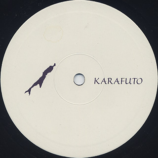 Karafuto / Light White EP
