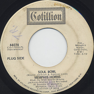Memphis Horns / Share Your Love With Me c/w Soul Bowl back