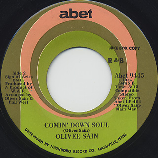 Oliver Sain / St. Louis Breakdown c/w Comin' Down Soul back
