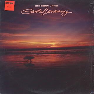 Rhythmic Union / Gentle Awakening