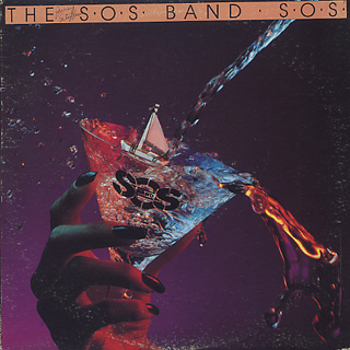 S.O.S. Band / S.O.S. front