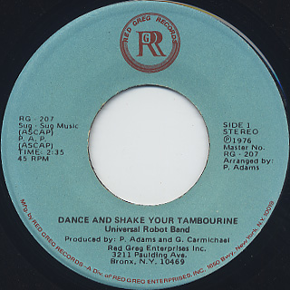 Universal Robot Band / Dance And Shake Your Tambourine (45)