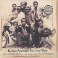 V.A. / Kenya Special : Volume Two Selected East African recordings From the 1970s & 80s-1