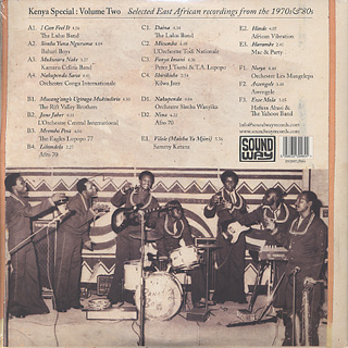 V.A. / Kenya Special : Volume Two Selected East African recordings From the 1970s & 80s back