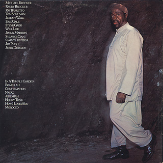Yusef Lateef / In A Temple Garden back