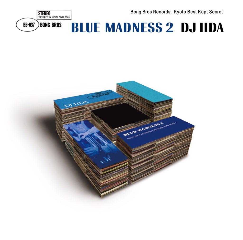 DJ Iida / Blue Madness 2