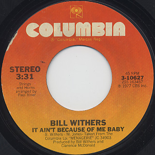 Bill Withers / Lovely Day (7