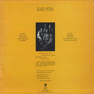 Black Merda / S.T. back