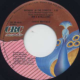 Curtis Mayfield / Baby It's You c/w Breakin' In The Street back