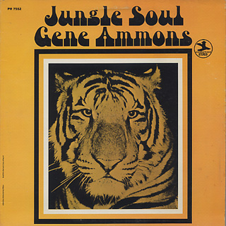 Gene Ammons / Jungle Soul front