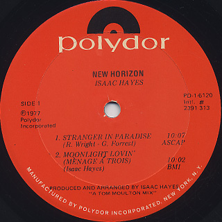 Isaac Hayes / New Horizon label