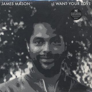 James Mason / Nightgruv