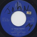 James and Bobby Purify / I'm Your Puppet