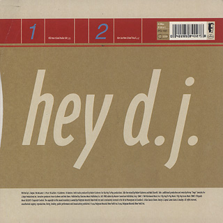 Lighter Shade Of Brown / Hey D.J. (7