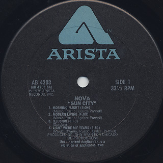 Nova / Sun City label