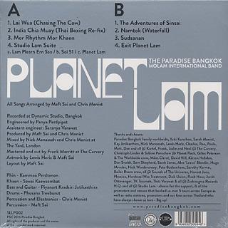 Paradise Bangkok Molam International Band / Planet Lam back