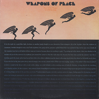 Weapons Of Peace / Weapons Of Peace