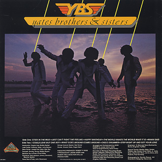 YBS (Yates Brothers & Sisters) / S.T. back