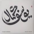 Yussef Kamaal / Black Focus