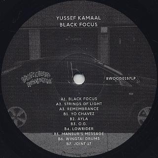 Yussef Kamaal / Black Focus label