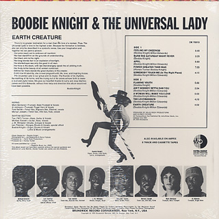 Boobie Knight & The Universal Lady / Earth Creature back