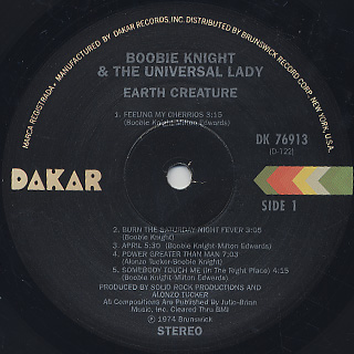 Boobie Knight & The Universal Lady / Earth Creature label