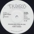 Danny Krivit / MR.K T.K. Records EP
