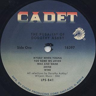 Dorothy Ashby / The Rubaiyat Of Dorothy Ashby label