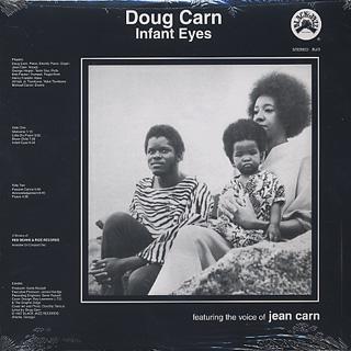 Doug Carn / Infant Eyes