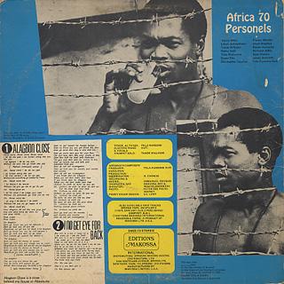 Fela Ransome Kuti & Africa 70 / Alagbon Close back