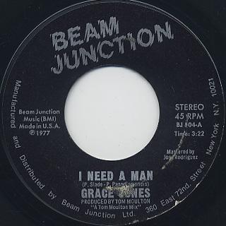 Grace Jones / I Need A Man