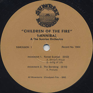 Hannibal Marvin Peterson & The Sunrise Orchestra /Children Of The Fire label