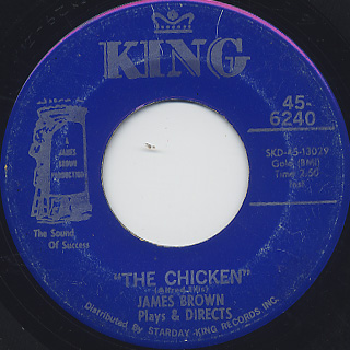 James Brown / The Popcorn c/w The Chicken (VG+) back