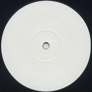 Jesse Futerman / My Favourite Merchant Ep back