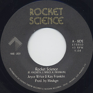 Joyce Wrice & Kay Franklin / Rocket Science label