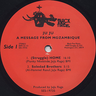 Ju Ju / A Message From Mozambique label