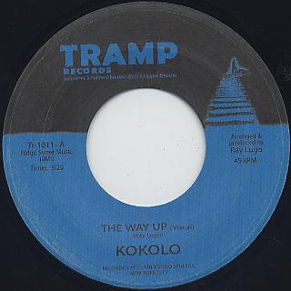Kokolo / The Way Up