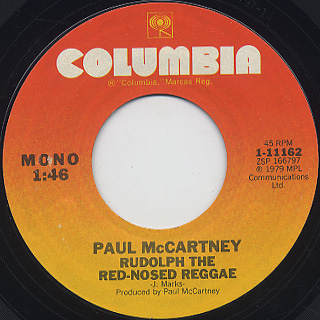 Paul McCartney / Wonderful Christmastime back
