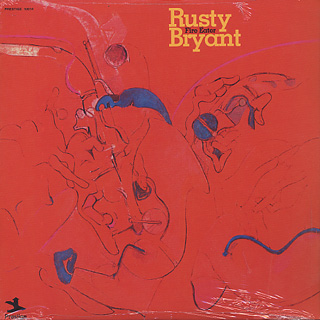 Rusty Bryant / Fire Eater