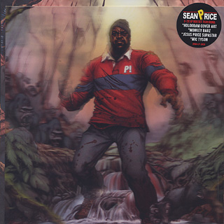 Sean Price / The Gorilla Vinyl Box Set