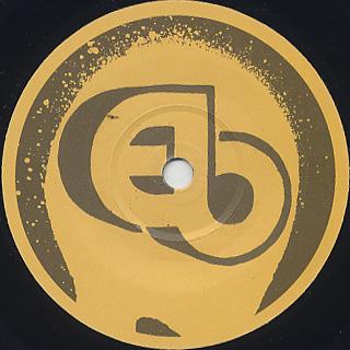 Shawn Lee / The Mattress c/w Electric Breaks / The Schnizzle (Zulu DJ Mix)