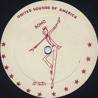 Soho / Give It Up - Hot Music label