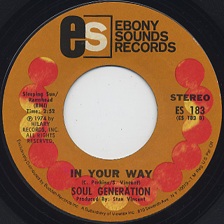 Soul Generation / Praying For A Miracle c/w In Your Way back