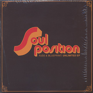 Soul Position / Unlimited EP front