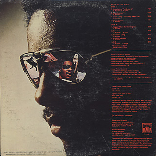 Stevie Wonder / Music Of My Mind back
