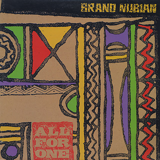 Brand Nubian / All For One