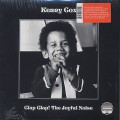 Kenny Cox / Clap! Clap! (The Joyful Noise) (2LP)