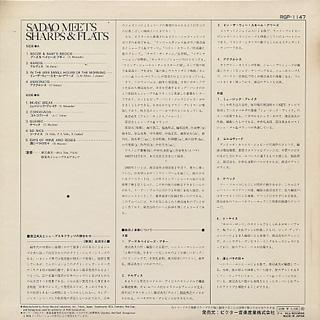 Sadao Watanabe & Nobuo Hara and His Sharps & Flats / Sadao Meets Sharps & Flats back